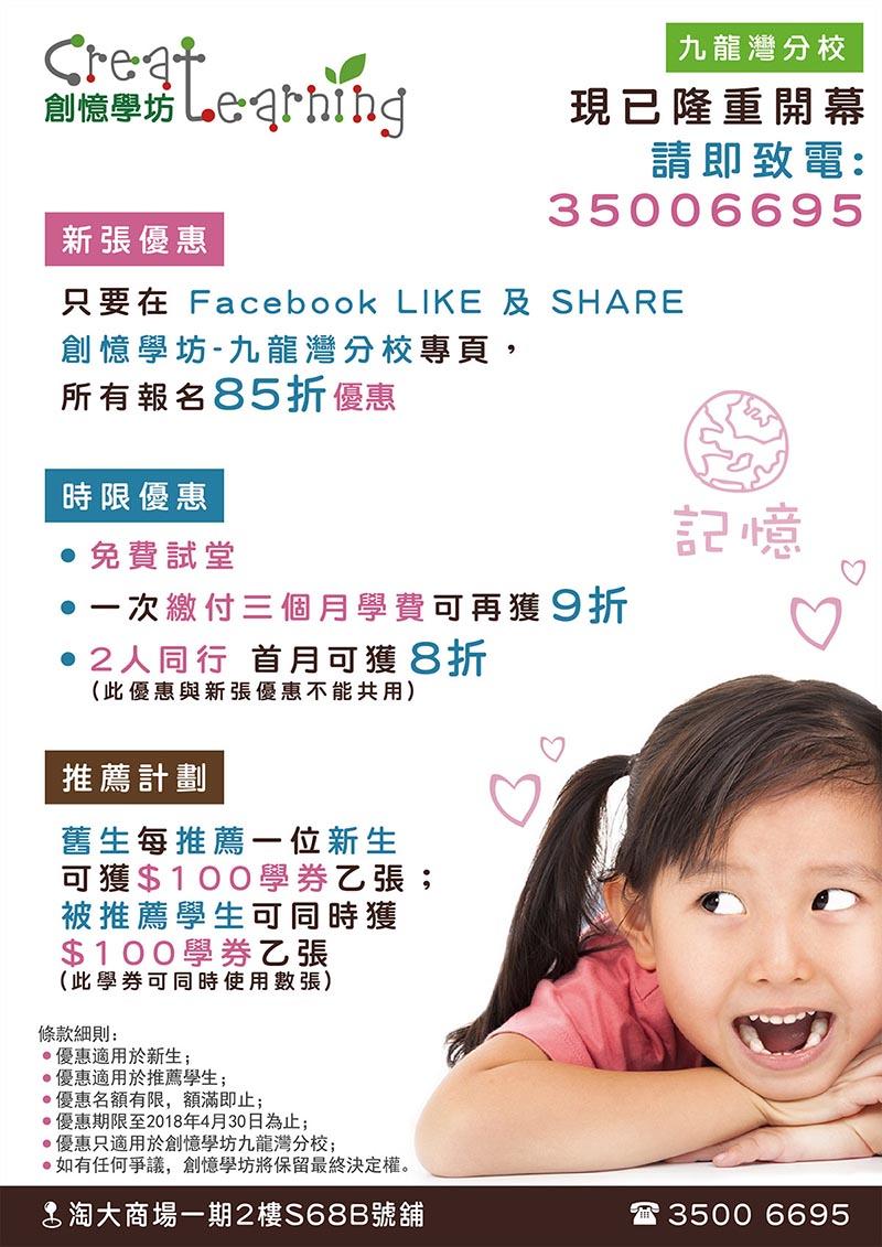 SH_A4_Mask_Poster_20170407